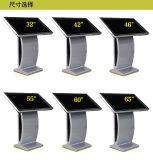 42、43、49、50、55の65インチLCDの床の永続的なタッチ画面のデジタル表記の対話型のキオスク