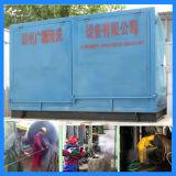 냉수 고압 청소 장비