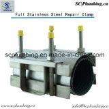 Bande de double de bride de réparation de pipe de l'industrie Ss304 d'usine hydraulique de canalisation