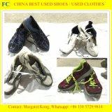 Bereift preiswerte grosse Größe verwendete Hand der Schuh-zweite Sport-Schuh-Aktien (FCD-005)