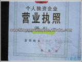 Проверка фабрики для всех индустрий в Китае