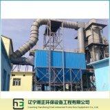 Сборник пыли воздушных потоков Eaf Обработк-Электростатический (дистанционирование BDC широкое боковой вибрации)