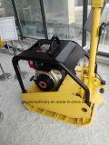 150 кг Пластинчатый компактор с водяным баком с Robin Honda Engine Gyp-30