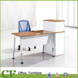 管理机の小選挙のオフィスワークステーション