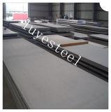Mme Plate DIN/En 2.4602 en métal d'acier inoxydable de feuille d'alliage de Hastelloy