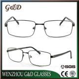 Marco óptico del metal de Eyewear de la última alta calidad del estilo