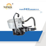 세륨을%s 가진 높은 Tension Automatic Combination Pneumatic Steel Strapping Machine