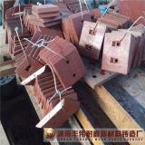 Alto trazador de líneas de la rejilla de la desfibradora del acero de manganeso