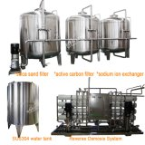 自動飲む天然水の満ちるプラント/水瓶詰工場