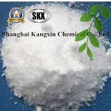 HCl L-Карнитина высокой очищенности 99% (CAS#6645-46-1) для пищевых добавок