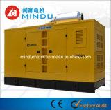 Комплект генератора 10kw-800kw цены по прейскуранту завода-изготовителя молчком тепловозный