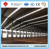Magazzino prefabbricato della struttura d'acciaio di alto aumento
