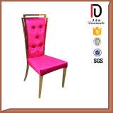 현대 작풍 스테인리스 의자