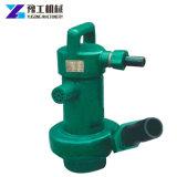 高圧空気の油溜めポンプCompressed-Air駆動機構のImmersibleポンプ