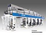 Machine d'impression de papier d'aluminium