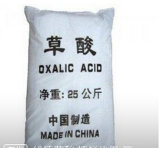 Acide oxalique 99.6% de qualité pour le cuir
