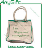 Хозяйственная сумка холстины с подгонянным логосом 21
