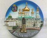 Mestieri russi del ricordo del piatto della chiesa