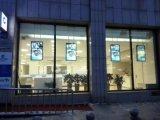 Comitato Digital Dislay dell'affissione a cristalli liquidi dei 47 schermi di pollice doppio che fa pubblicità al giocatore, visualizzazione dell'affissione a cristalli liquidi del contrassegno di Digitahi