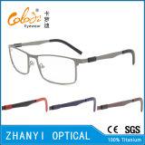 Bunter leichter Voll-Rahmen Titanbrille Eyewear optische Glas-Rahmen (9105)