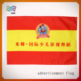100% Polyester Flex Banner para Publicidade (HYADF-AF028)