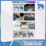 Korea-Qualitäts-PU-Wärmeübertragung-Vinyl für Kleid