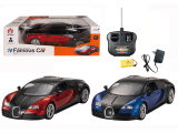 RC coche de radio control de coches de juguete con la batería de coche de lujo (H2079067)