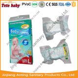 아랍 국가 최신 판매 중국에서 연약한 처분할 수 있는 아기 기저귀