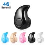 귀 스포츠 무선 Bluetooth 이어폰 헤드폰에서 최고 소형