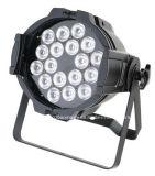 [لد] [185و] [رغب] تكافؤ أضواء/مرحلة ضوء/تأثير ضوء/غسل ضوء لأنّ ديسكو, [كتف], قضيب