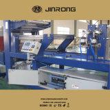 Полноавтоматическое машинное оборудование упаковки пленки PE для автоматической линии сока мангоа