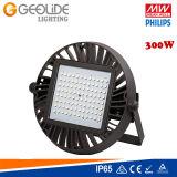 Indicatore luminoso industriale della baia di illuminazione IP65 LED di qualità 300W LED alto (HBL105-300W)