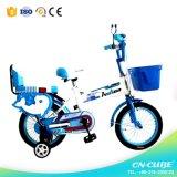 جديدة نمو أطفال لعبة مزح درّاجة درّاجة مصنع