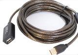 10m Extensions-Kabel USB-2.0 mit Signal-Verstärker