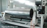 Пленка металлизированная машинным оборудованием