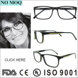 새 모델 Eyewear 아세테이트 광학 프레임 가장 새로운 최신유행 안경알