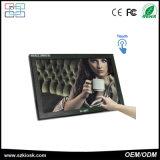 Écran Full HD Intel Core I3 I5 17 Tout dans un PC