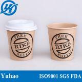 кофейная чашка бумажного стаканчика цвета 8oz одностеночная Brown Kraft