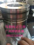 De Zuiger van Mahle voor de Diesel die van Cummins Motor van het Graafwerktuig 6CT (230) in China wordt gemaakt
