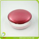 Kosmetik, die losen Puder-Luxuxbehälter verpacken