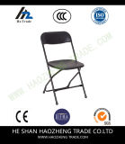 Hzpc053容量の黒のプラスチック折りたたみ椅子