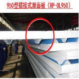 Metall gegenübergestelltes feuerfestes Zwischenlage-Isolierpanel ENV-(Polystyren) für Dach