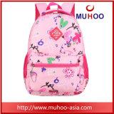 Мешок школы Backpack цветка девушок способа для промотирования