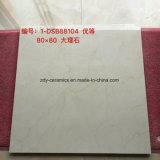 Tegel van de Vloer van de Steen van Duilding de Materiële Marmeren