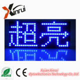 Singola visualizzazione esterna del testo dello schermo del modulo del TUFFO LED dell'azzurro P10