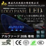 LEDのトヨタAlphardのための自動車の窓ライトロゴのパネル・ランプ