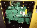 88kw Cumminsによって動力を与えられるディーゼル発電機セット