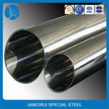 Pipe sans joint recuisante laminée à froid de bonne qualité de l'acier inoxydable 201