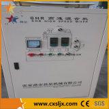 Système de mélange à grande vitesse pour la poudre de résine de PVC (SHR)