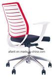現代オフィスの旋回装置の上昇の網タスクの椅子(RFT-B2014-F)